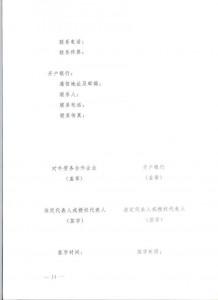 ec39c9f5166c6b894c03543e9517551a